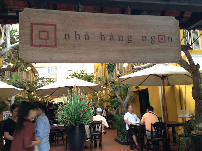 Nha Hang Ngon エントランス