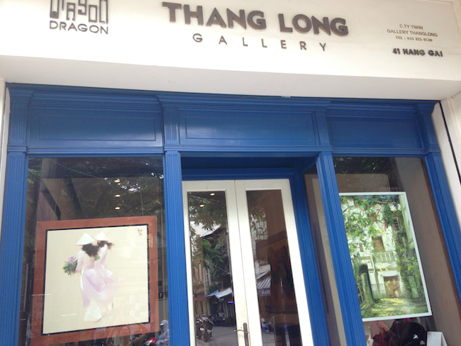 ハノイの画廊 ブルー