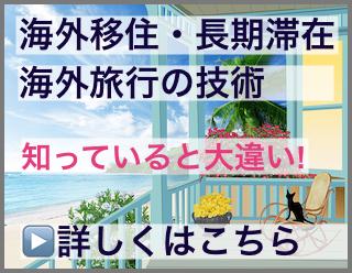 banner-ocean-terrace2-w320